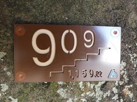 180110-久能山東照宮 (56)