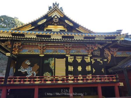 180110-久能山東照宮 (94)