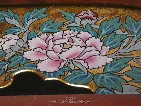 180110-久能山東照宮 (101)