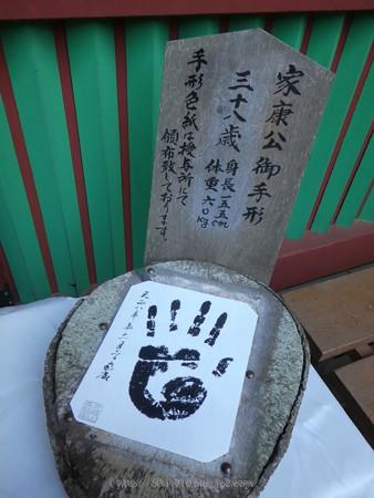 180110-久能山東照宮 (137)