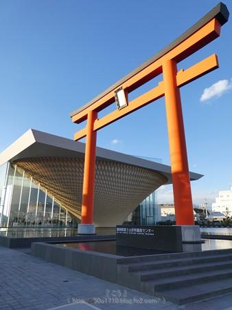 180110-富士山世界遺産センター (2)