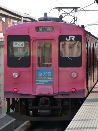 100330-奈良駅→天王寺駅 (1)