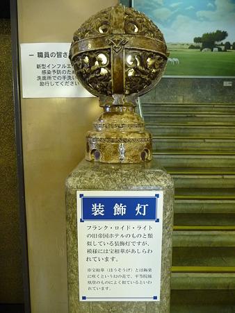 100504-神奈川県庁本庁舎-14