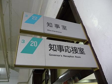 100504-神奈川県庁本庁舎-94