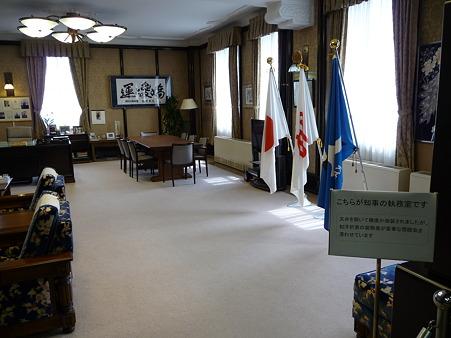 100504-神奈川県庁本庁舎-100