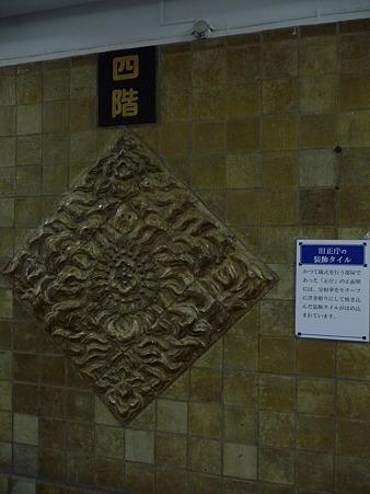 100504-神奈川県庁本庁舎-108
