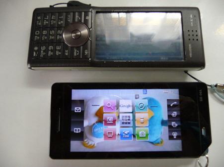 100528-PHSと携帯 (1)