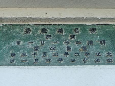 101008-観音崎 (7)