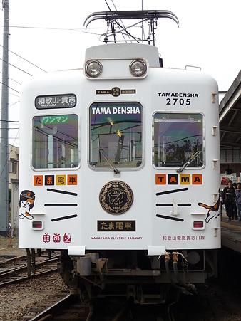 101113-和歌電 たま電 (1)