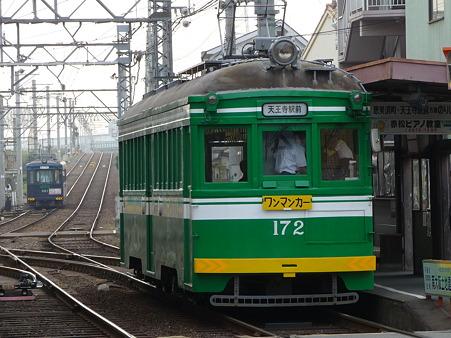 101114-阪堺電車 (5)