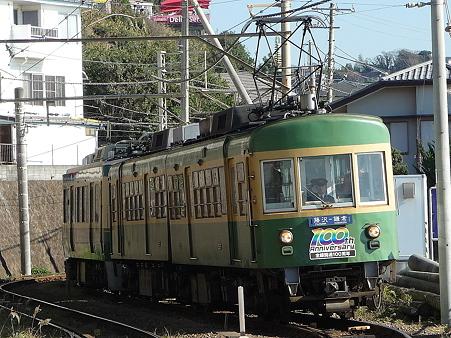101210-江ノ電 鎌高前 (5)