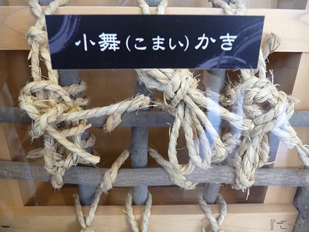 110417-姫路城 (94)