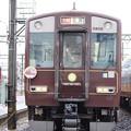 Photos: IMG_0649 奈良線ヒストリートレイン DH02
