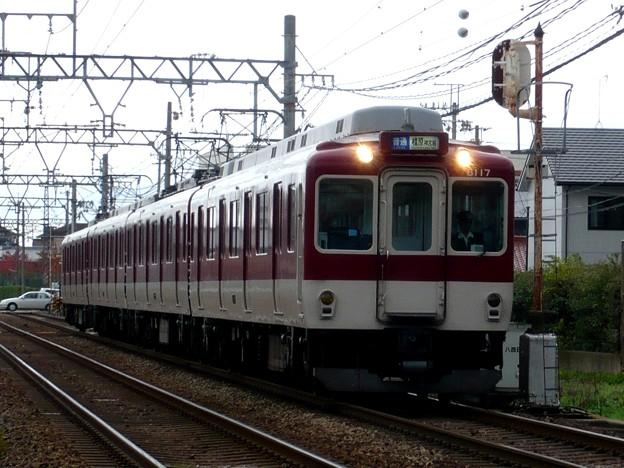 8617F X67