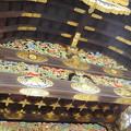 Photos: 12さあ、二の丸御殿側を見てみましょう! 二条城唐門唐破風内側