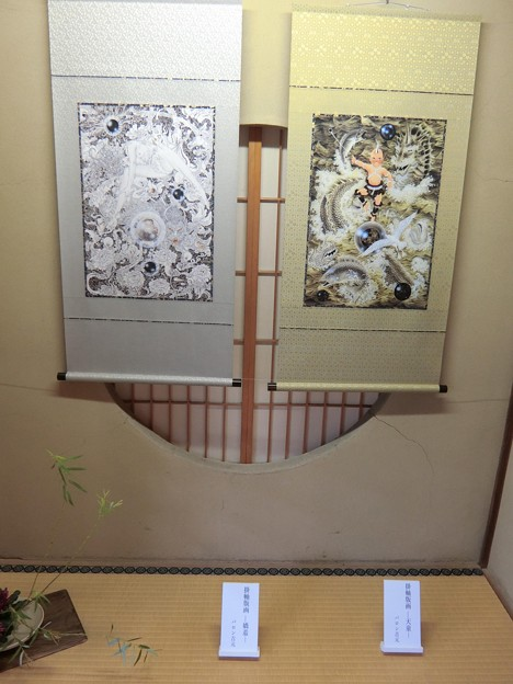 バロン吉元 高台寺 (1)