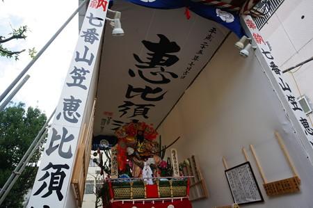 07 2014年 博多祇園山笠 恵比須流 舁き山 我者博多総鎮守 (8)