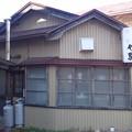 写真: 竹駒@花巻市。12時でもシ...