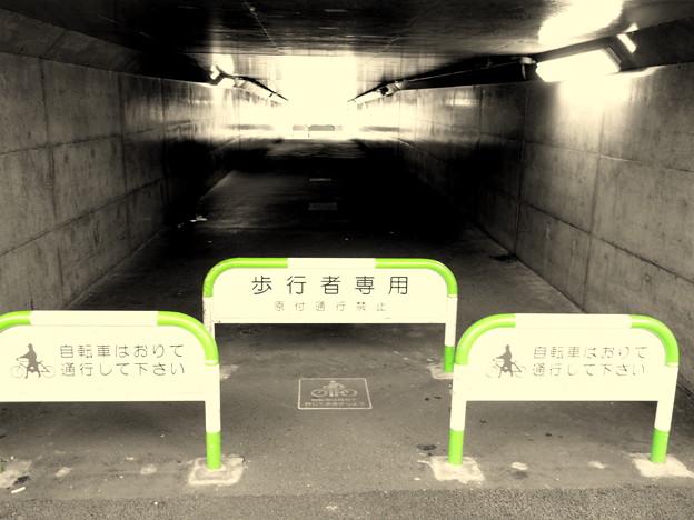 トンネル規制