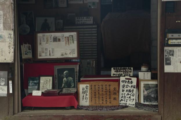 京都・愛宕山23