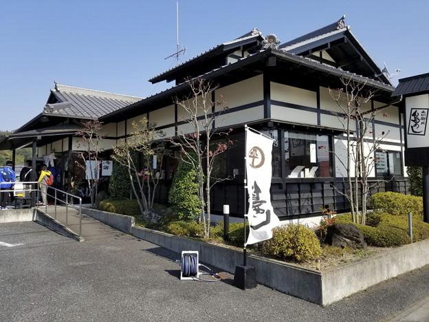 gunma-nagano28