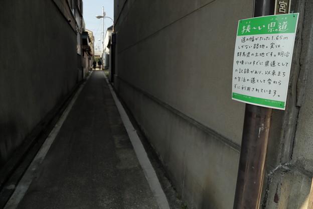 gunma-nagano23