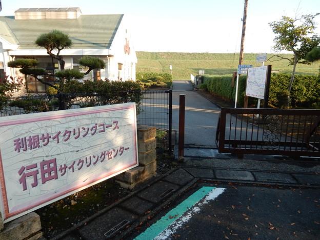行田サイクリングセンター