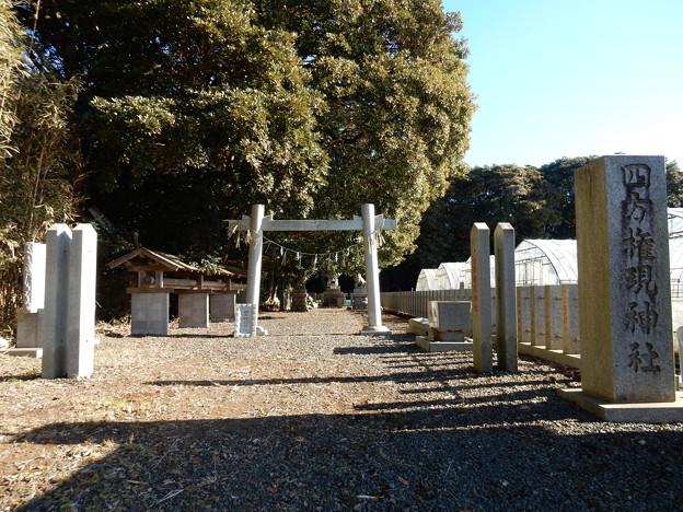 四方権現神社
