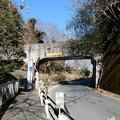 写真: 水路橋