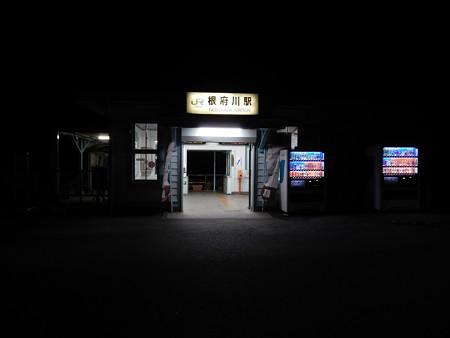 真鶴岬と石垣山