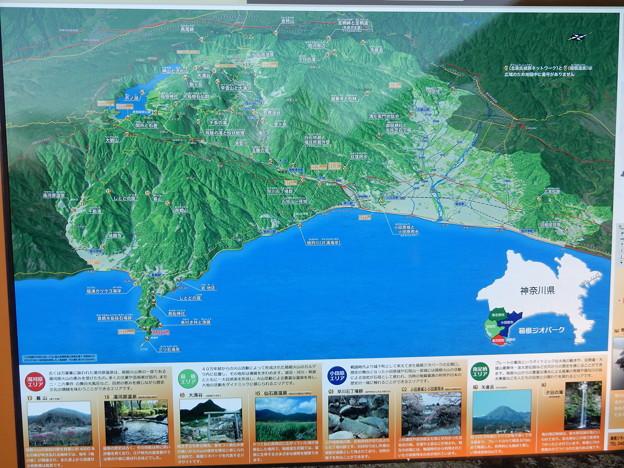 Photos: 箱根ジオパーク