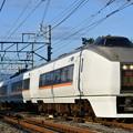 Photos: 特急 草津4号 (651系)