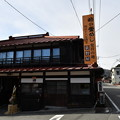 横川駅おぎのや本舗