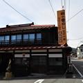 Photos: 横川駅おぎのや本舗