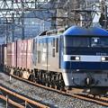 写真: 貨物列車 (EF210-16)