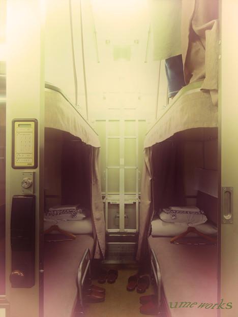 寝台特急の旅