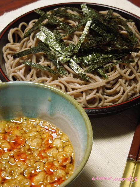 2017.10.29 ランチの辣蕎麦