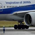 Photos: 松山空港 B777出発シーン-5