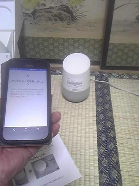 Google Home02