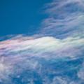 彩雲その1