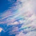 写真: 彩雲その2