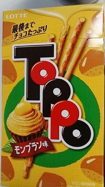 今日はポッキーの日だから、トッポ買った☆←アレ?