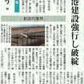 Photos: 阪神・淡路大震災20年 復興を問う_4