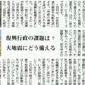 Photos: NHKスペシャル(17・18日放送)阪神・淡路大震災20年