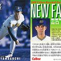 Photos: プロ野球チップス2000N-05山口和男(オリックスブルーウェーブ)