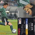 写真: 日本代表チップス2011AO-01楢崎正剛(名古屋グランパスエイト)