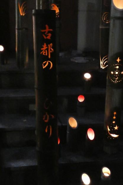 14-6 「古都の光」 2017.9.23  18;35