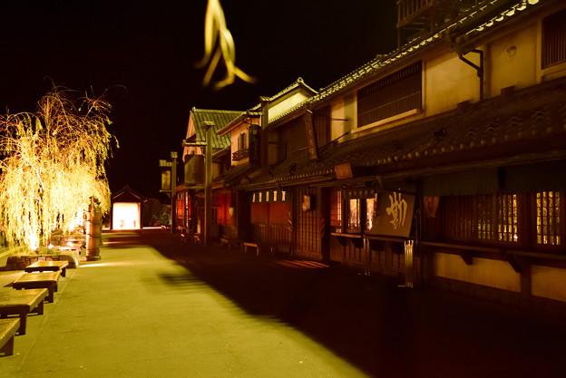 Photos: hanyu_002