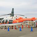 Photos: 新日本ヘリコプター ベル407 JA6408 IMG_0883_2