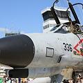 Photos: F-4EJ改 #336 IMG_6837